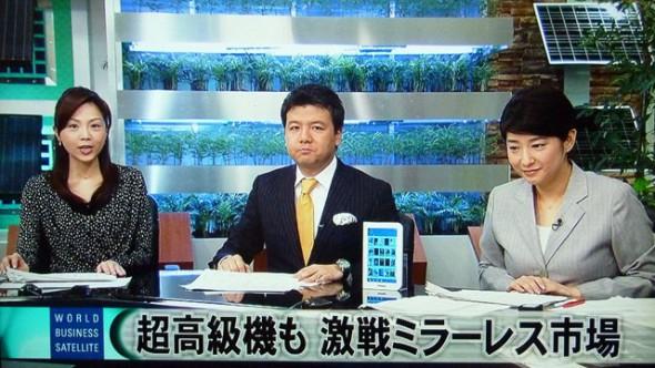 20120126_WBS_P1070965_m