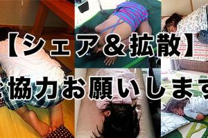 dogeza_sleepのコピー