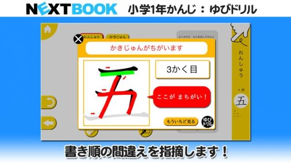 出典:http://app-liv.jp