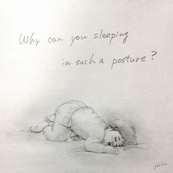 Dogeza Sleep