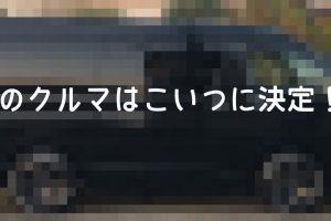14ae08b5a215ae53cae83349168b1de9-1024x481